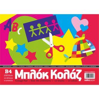 Salko μπλοκ canson 25x35 10 χρώματα