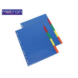 Metron Διαχωριστικά A4 5 Χρωμάτων Πλαστικά