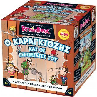 Brainbox 93045 Ο Καραγκιόζης και οι περιπέτειες του