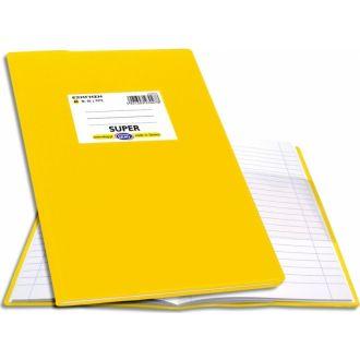 Skag Τετράδιο εξηγήσεων Α5 Ριγέ 50Φ Κίτρινο 230278