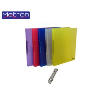 Metron Ντοσιέ 2 κρίκων 19x26cm Ράχη 2cm Διάφανο Διάφορα χρώματα