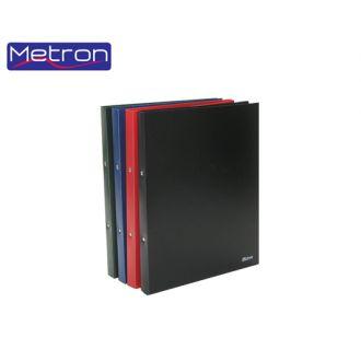 Metron Ντοσιέ 4 κρίκων πλαστικό ράχη 4cm Διάφορα χρώματα