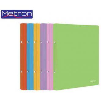 Metron ντοσιέ πλαστικό Α4 4 κρίκων 2cm διάφορα χρώματα