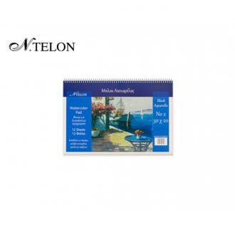 Ntelon μποκ ακουαρέλλας Νο2 20x30cm 220gr.  12Φύλλων