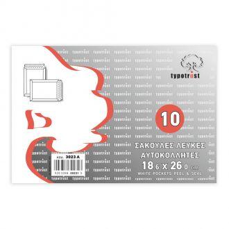 Typotrust Φάκελοι σακούλα λευκοί 19x26 10τεμ (3023Ε)