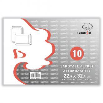 Typotrust Φάκελοι σακούλα λευκοί (A4) 22x32 10τεμ. (3026Ε)