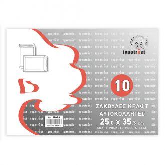 Typotrust Φάκελοι σακούλα κραφτ 25x35 10τεμ (3047Ε)