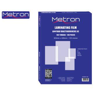 Metron Δίφυλλα πλαστικοποίησης A3 125mic 303x426mm Πακ. 100τεμ