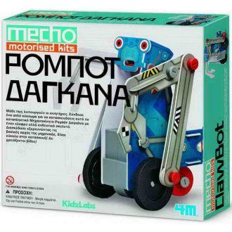 4Μ μηχανικό ρομπότ δαγκάνα 3405