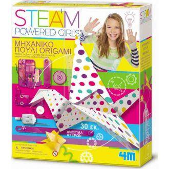 4Μ μηχανικό πουλί origami 4903