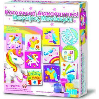 4Μ unicorns mini tile arts 4740
