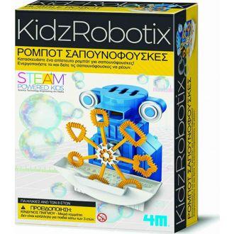 4Μ ρομπότ σαπουνόφουσκες 3423