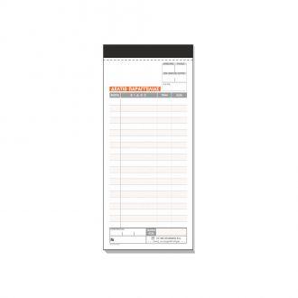 Typotrust Δελτίο παραγγελίας εστιατορίου 50x2 Κωδ. 250Α
