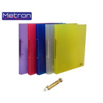 Metron Ντοσιέ 2 κρίκων πλαστικό Α4 ράχη 4cm Διάφανο 4 χρώματα