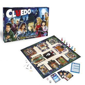 Hasbro Επιτραπέζιο Cluedo 819-38712