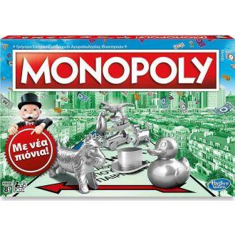Hasbro Monopoly Standard (819-00009)