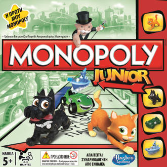 Hasbro Monopoly Junior 819-69840