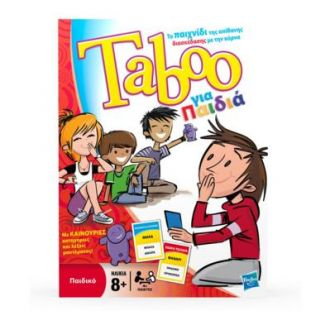 Hasbro Taboo για παιδιά 819-14334