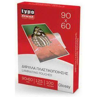 Typotrust δίφυλλα πλαστικοποίησης glossy 125mic 90X60εκ.  100Φ LP01125