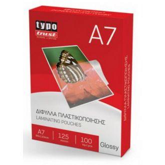 Typotrust δίφυλλα πλαστικοποίησης 125mic A7 100Φ LP07125